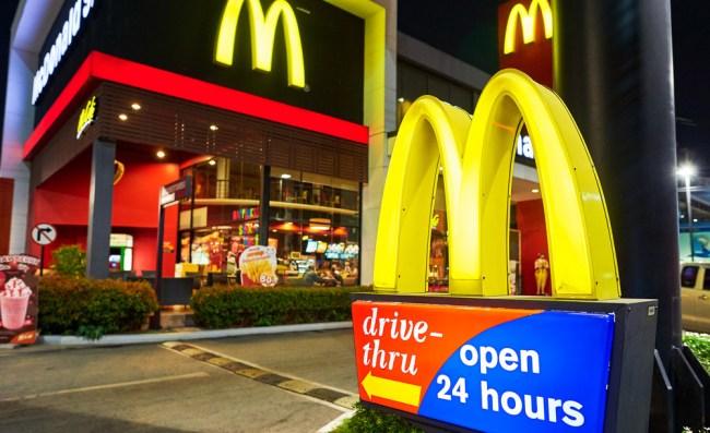 mcdonalds-employees-revealed-hacks