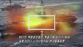 Kim Jong Un Releases Craptastic Propaganda Video Of U.S. Aircraft Carrier Being Blown Up