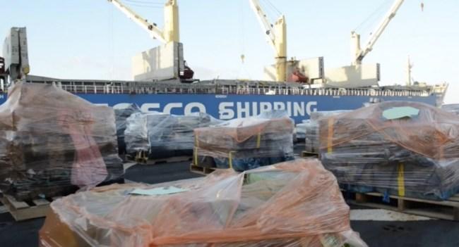 one billion cocaine coast guard