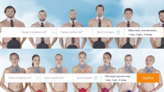 Travel Company Branded Sexist For Using Naked Women In An Ad, But They Also Used Naked Men