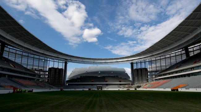 Ekaterinburg Arena Russia World Cup 2018 grandstands