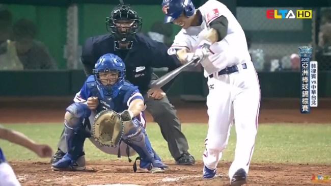 Lin Tzu-Chieh greatest bat flip ever