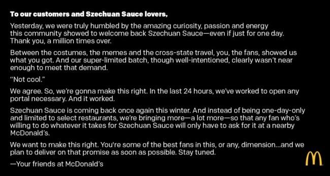 McDonald's Rick and Morty Szechuan Sauce