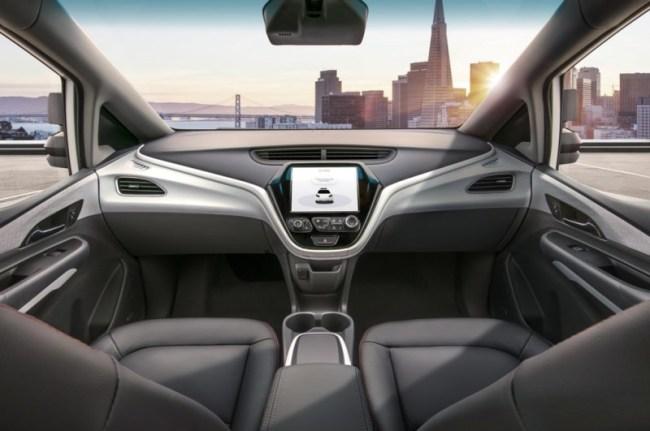 driverless car no steering wheel