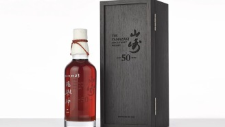 Japanese Bottle Of Single Malt Whisky Shatters Records After Selling For $300,000