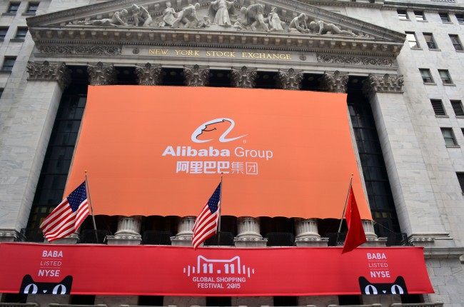 New York City, USA - November 11, 2015: Banner on the New York Stock Exchange as the e commerce company Alibaba records record Single's Day sales in New York City on November 11, 2015.