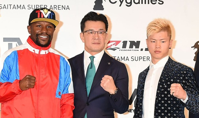 Mayweather Nasukawa Rizin Fight Back On