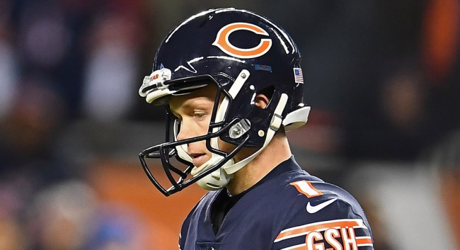 cody parkey used to practice hitting poles with his kicks watch
