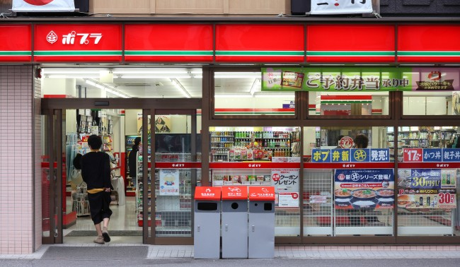 Japanese Are Now Putting Bars In Their Convenience Stores