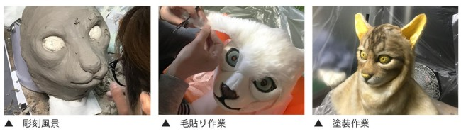 Japanese Company Will Make A Creepy Realistic Mask Of Your Pets Face