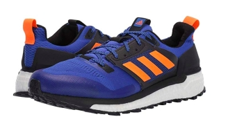 The adidas Outdoor Supernova Trail Shoe Serves Style And Function For Any Outdoor Adventure