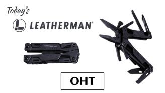 Today's Leatherman: OHT