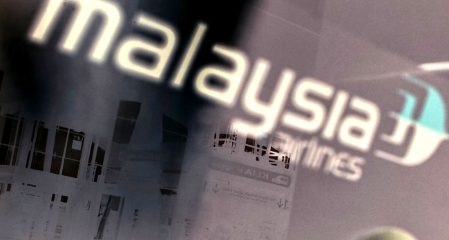 MH370 Hijacker May Have Exploited Plane Satellite Data Unit Weakness