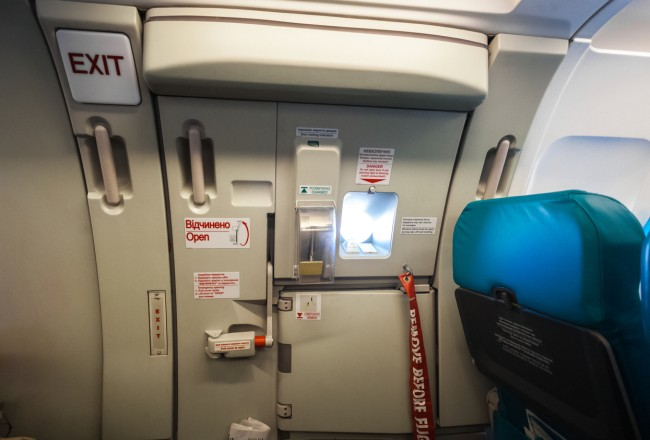 Chloe Haines, a 26-year-old woman on a Jet2 flight flying to Turkey, has been sentenced to two years in jail for opening the emergency door mid-flight.