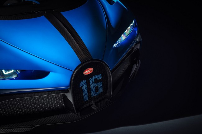 Bugatti Just Revealed Its Latest Model Chiron Pur Sport