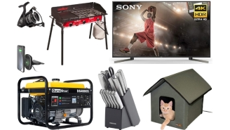 Daily Deals: Generators, Fishing Gear, 85-Inch TVs, Kitty Houses, Camp Stoves, Nike Flash Sale And More!