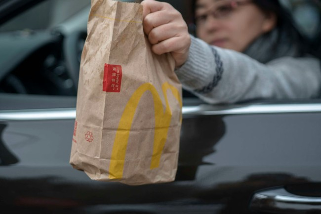McDonald's McFlurry Secret