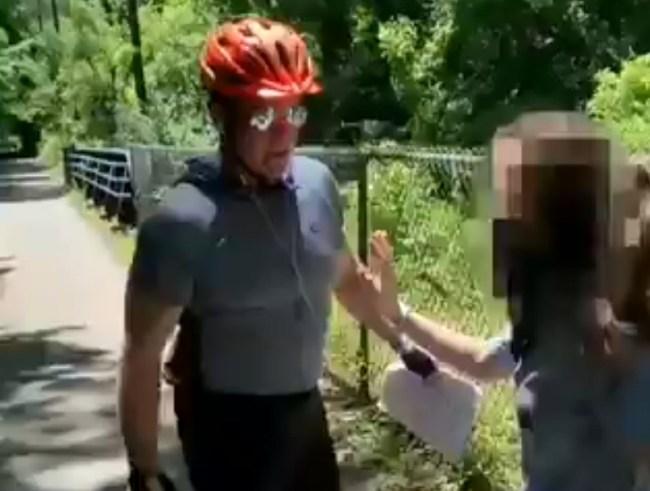 Angry Male Karen Biker Maryland