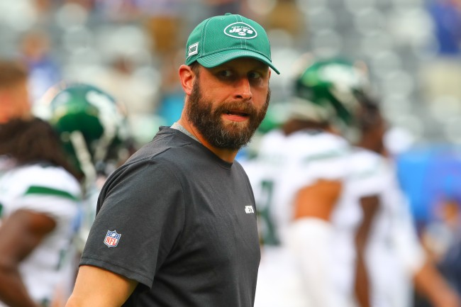 Reports claim the New York Jets organization doesn't trust head coach Adam Gase and are turning against him