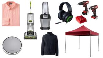 Daily Deals: Canopy Tents, Blenders, Drill Sets, Robot Vacuums, Nike Sale And More!