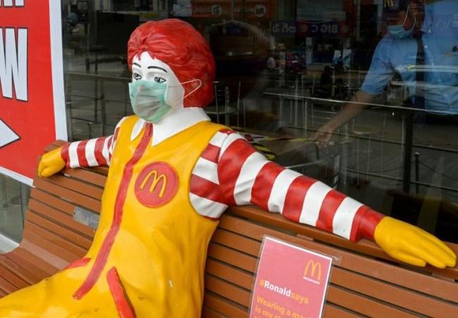 mask found inside chicken nugget mcdonald's