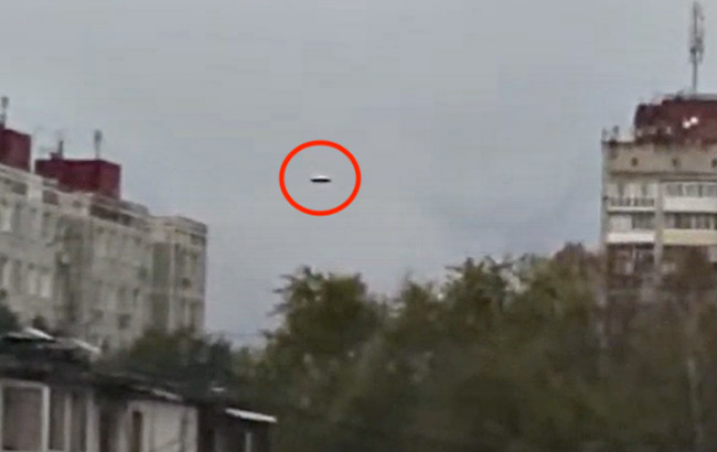 Disk-Shaped UFO Spoted In Sky Over Russia Sparks More Conspiracy Theories