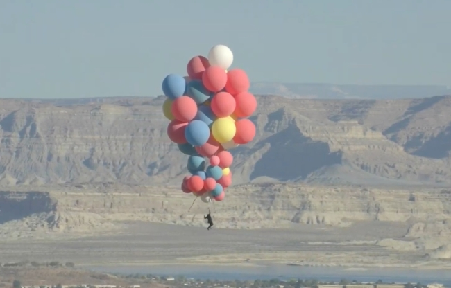 David Blaine Ascension Balloons