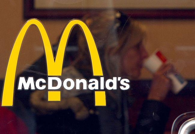 McDonald's New Breakfast Items