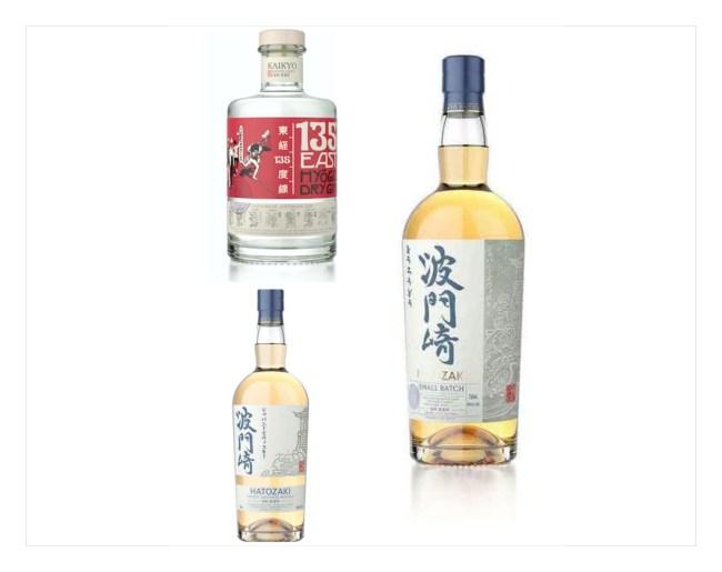 Kaikyo Distillery gin and whiskey