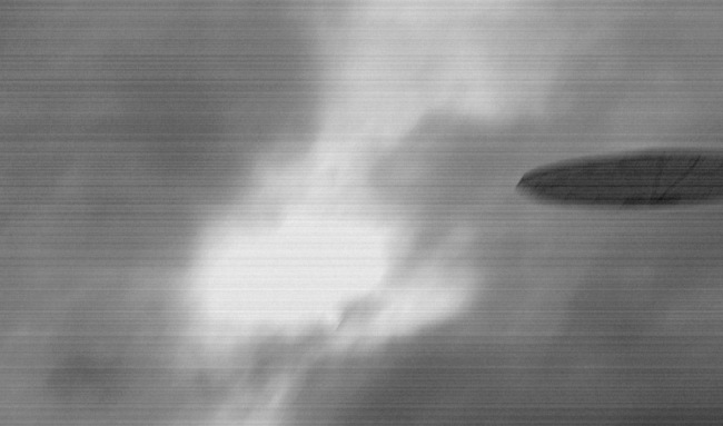 Cloaked UFO Passing Over Home In Irving Texas Caught On Security Camera