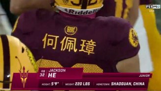 Arizona State Running Back He Peizhang Is The Only Chinese-Born Football Player On The FBS Level After Moving To America At 17 Years Old Without Knowing Any English