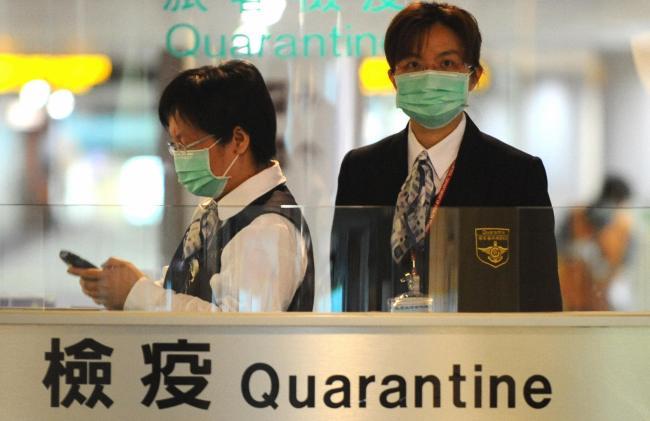 taiwan quarantine eight second violation fine
