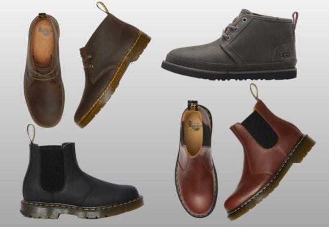 Best Boot Deals 1/26