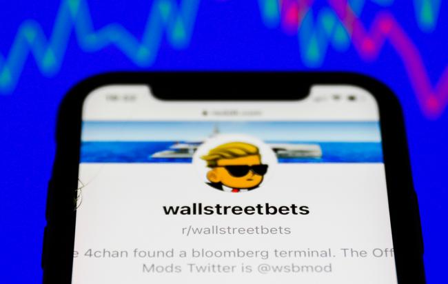 hedge fund wall street bets job