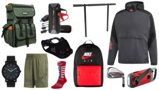 Daily Deals: Charger, Pull-Up Bar, Elevation Mask, Nike Sale And More!