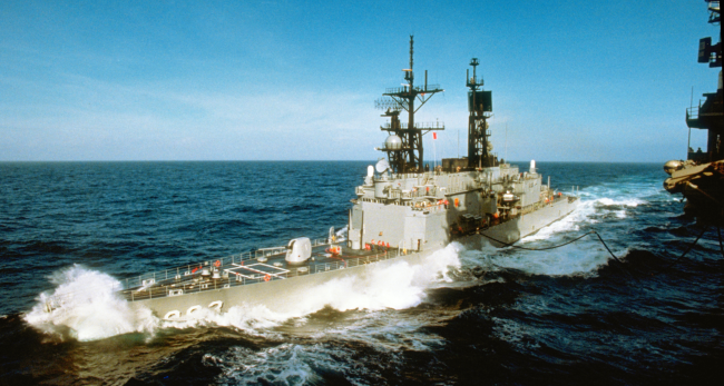 Report Multiple Navy Destroyers Harassed By Unidentified Aircrafts