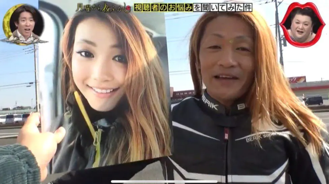 Viral Female Japanese Motorcyclist Revealed To Be A 50-Year-Old Man