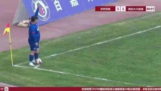 Chinese Businessman Buys Soccer Team, Forces Coach To Play His Portly Son