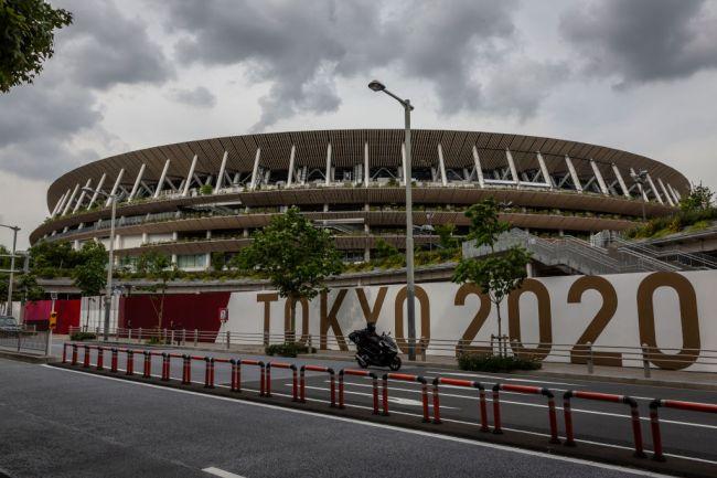 Tokyo Olympics 2020 2021