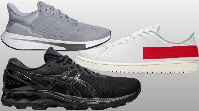 Best Shoe Deals 7/21
