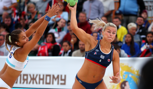 Pink Offers To Pay Norway Handball Fines For Not Wearing Bikini Bottoms