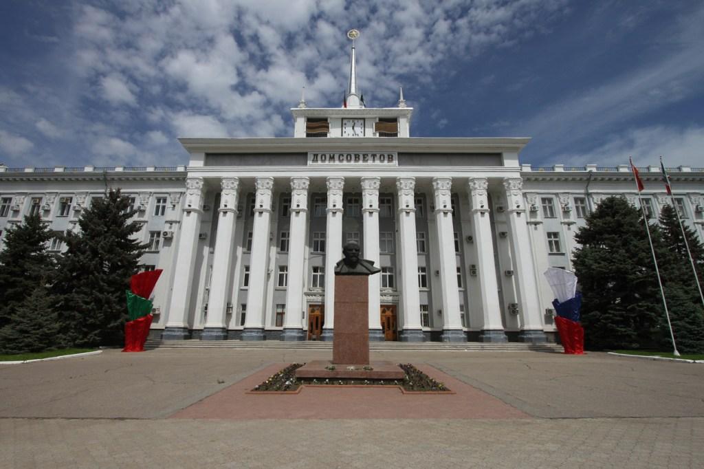 Tiraspol is a capital city of Transnistria breakaway state
